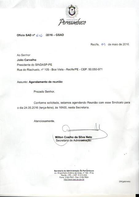 Photo of SECRETARIA DE ADMINISTRAÇÃO MARCOU A REUNIÃO COM O SINDICATO