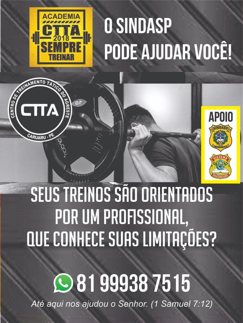 Photo of SINDASP – PE CONTRIBUI PARA APROVAÇÃO EM CONCURSO PÚBLICO