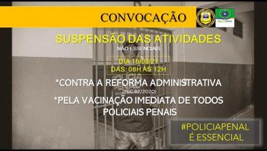 Photo of POLÍCIA PENAL DE PERNAMBUCO SUSPENDE ATIVIDADES