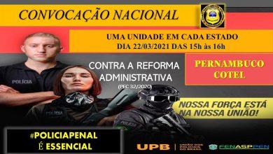 Photo of SINPOLPEN-PE ADERE A CONVOCAÇÃO NACIONAL