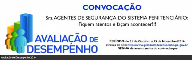 Photo of ATENÇÃO! AVALIAÇÃO DE DESEMPENHO COMEÇA NESTA SEGUNDA-FEIRA (31 DE OUTUBRO)