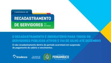 Photo of RECADASTRAMENTO DE SERVIDORES